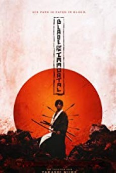 Blade of the Immortal ฤทธิ์ดาบไร้ปราณี